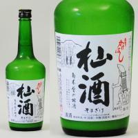 木曽のかけはし 杣酒 どぶろく風味(活性にごり酒)720ml お酒 日本酒 清酒 長野県