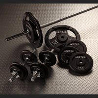 ダンベルより高重量でトレーニングを行いたい方におススメです。  重量感たっぷりのマットブラック塗装仕...
