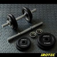 アイアンダンベル20KGセット(片手10KG×2個)  ダンベルは筋トレ器具の必需品です。筋力に合わ...