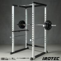 60mm×60mmの強靭な太いフレームはタフなトレーニング環境でもしっかりと貴方をサポートします。 ...