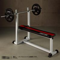 ベンチプレス専用のトレーニングベンチ  弾力性に富んだシートは高重量もしっかりと支え初心者から上級者...