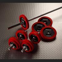 ダンベルより高重量でトレーニングを行いたい方におススメです。  【バーベル ダンベルセット内容】1....