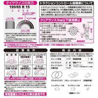 タイヤチェーン SR-80 195/65R15 195/60R15 175/60R16【冬】 195/60R16【夏】 195/55R16 205/50R16【夏】 195/50R16 金属 ラダー|supercal-store|02
