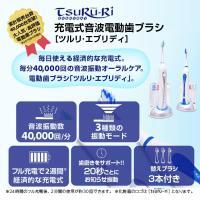電動歯ブラシ 歯ブラシ 電動 音波 充電式 本体 音波 替えブラシ3本 ブラシ 高性能  口臭 虫歯 充電|supereagle|02