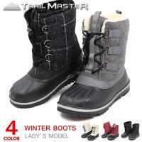 積寒地の歩き方を考慮した防寒長靴がTEXCYから登場です。  ■商品詳細  アッパー : 合成繊維/...
