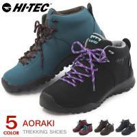 ハイテック アオラギ メンズ レディース トレッキングシューズ 登山靴 HKU13