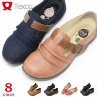 超軽量で足あたりが良い、ソフトなおしゃれ靴。  ■商品詳細  アッパー : 合成皮革 ソール : 合...