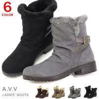 a.v.vのオシャレなショートブーツです。  ■商品詳細 アッパー・・・合成繊維+合成皮革 ソール・...