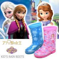 大人気のディズニー映画「アナと雪の女王」の長靴登場♪ サイドにアナとエルサが描かれています。 雪をイ...
