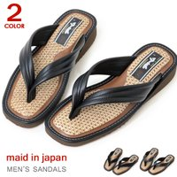 靴底の滑りにくさに加え、鼻緒の肌触りは心地よく、やっぱり日本製が一番と思える作りになっております。 ...