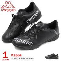 イタリアの人気ブランド「Kappa」のメンズ向けカジュアルスニーカー。  ■商品詳細  アッパー :...