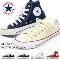 生誕100年を迎える「ALL STAR」を記念して、よりタフに、快適に進化した「ALL STAR 1...