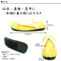 雪駄 男性 草履 タイヤ底 ウレタン メンズ 大きい 日本製