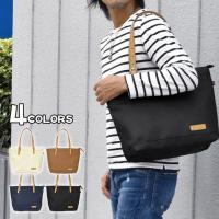 ■ 柔らかいフェイクレザーを使用したトートバッグです。 ■ A4サイズも入る大きめサイズなので、デイ...