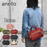 ■ anelloのポリエステルキャンバスを使用したミニボストンバッグです。 ■ 取り外し可能のショル...