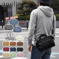 ■ anelloのフェイクレザーを使用したミニボストンバッグです。 ■ 取り外し可能のショルダーベル...