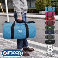 ■ OUTDOOR PRODUCTS(アウトドアプロダクツ)のボストンバッグです。 ■ 取り外し可能...