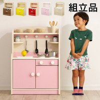 クッキングトイ 子供用品 玩具 キッズ おもちゃ 女の子 ままごとキッチン ミニクック Mini C...