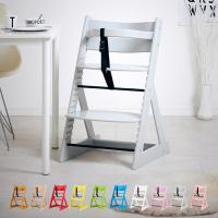 ベビーチェア 椅子 子供用 おしゃれ ハイチェア 子供椅子 Baby chair(ベビーチェア) 8色対応