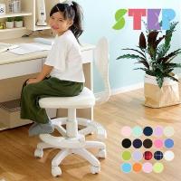 【当店オリジナルカラー追加】1年保証付き 椅子 昇降式 学習チェア 学習椅子 チェアー STEP(ステップ) 19色対応 ファブリック PVC