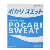 ●ポカリスエット1L用の粉末タイプ。持ち運びに便利で、発汗により失われた水分とイオンをすみやかに補給...