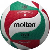 モルテン(molten) バレーボール 5号 (一般用・大学用・高校用) 検定球 フリスタテックバレーボール V5M5000 自主練 (メンズ、レディース、キッズ)