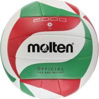 モルテン(molten) バレーボール 5号球 (一般用・大学用・高校用) V5M2000 自主練 (メンズ、レディース)
