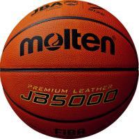モルテン(molten) バスケットボール 7号球 (一般 大学 高校 中学校) 男子用 検定球 JB5000 B7C5000 (メンズ)
