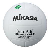 ミカサ(MIKASA) 検定球 4号 全国ママさんバレーボール連盟大会公式試合球 MVP400-MAL 自主練 (メンズ、レディース、キッズ)