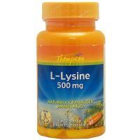 約60日分でお求めやすいバリュープライス!必須アミノ酸のLリジンが1粒で500mgも補給できます。日...