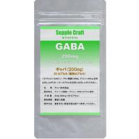 ギャバ GABA サプリ 1日200mg 60日分 国産 サプリメント