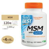 MSM 1500mg 120粒 タブレット Doctor's Best ドクターズベスト 約4ヶ月分