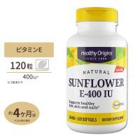 ひまわりE-400IU 120粒 非遺伝子組み換えひまわり由来 ビタミンE