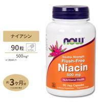 ナイアシン ビタミンB3 500mg 90粒 ダブルストレングス フラッシュフリー NOW Foods ナウフーズ