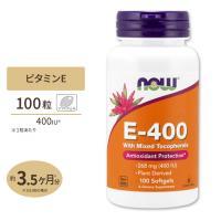 ビタミンE-400IU 100粒 NOW Foods ナウフーズ