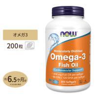 DHA EPA オメガ3 サプリ 200粒 約6.6か月分 NOW Foods ※限定価格 [送料無料]
