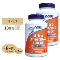 DHA EPA ウルトラオメガ3 フィッシュオイル 180粒 2個セット NOW Foods ナウフーズ