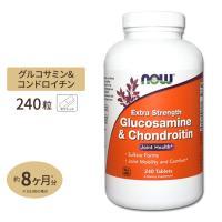 グルコサミン&コンドロイチン 240粒 NOW Foods ナウフーズ