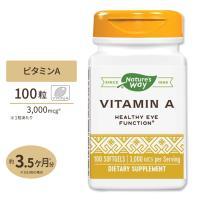ビタミンA 10000IU 100粒 [人気]