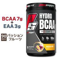 BCAA + EAA パウダー パッションフルーツ 90回分 プロサップス アミノ酸