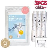 ※この商品の発送は4/4以降になります。 水素水 水素水生成器 水素水 お試し 水素水 スティック ...