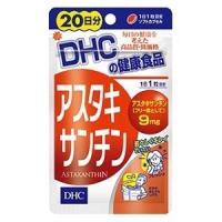 DHC アスタキサンチン 20日分