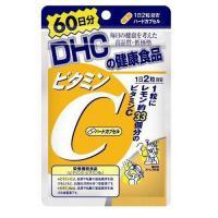 DHC ビタミンC (60日分)