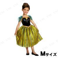 ディズニー映画「アナと雪の女王」に登場するアナのキッズ用衣装です。映画の中で、エルサの戴冠式用に着て...