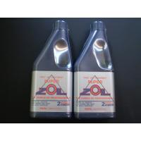 SUPER ZOIL スーパー ゾイル 2サイクル 450ml 2本SET