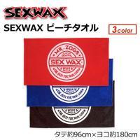 SEXWAXの大判タオル!!デカイ
