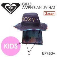 UPF50+のUVカット機能付きの子供用日焼け防止ハット。
