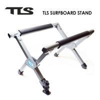 TOOLS トゥールス サーフボードラック ワックスアップ 修理/TLS SURFBOARD STAND サーフボードスタンド