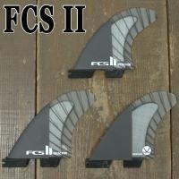 FCS2/エフシーエス2 REACTOR/リアクター PC CARBON/カーボン CHARCOAL...