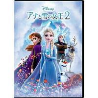 DVD/ディズニー/アナと雪の女王2 (数量限定版)